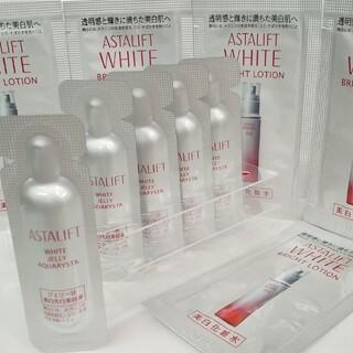 ASTALIFT - アスタリフト ホワイトジェリー 5個 ホワイトローション 5個 お試し価格