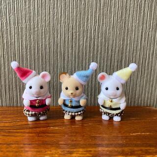 エポック(EPOCH)のシルバニアファミリー ネズミ 赤ちゃん(ぬいぐるみ/人形)
