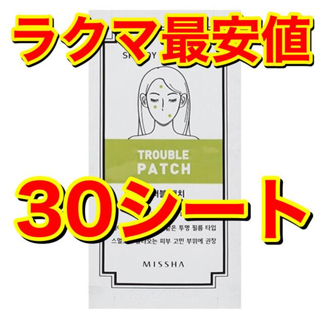 MISSHA(ミシャ)のMISSHA(ミシャ) ニキビパッチ 30シート(360枚)アンチトラブル コスメ/美容のスキンケア/基礎化粧品(パック/フェイスマスク)の商品写真
