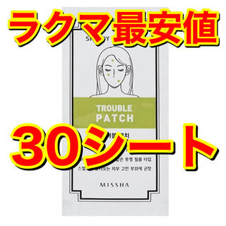 MISSHA - MISSHA(ミシャ) ニキビパッチ 30シート(360枚)アンチトラブル