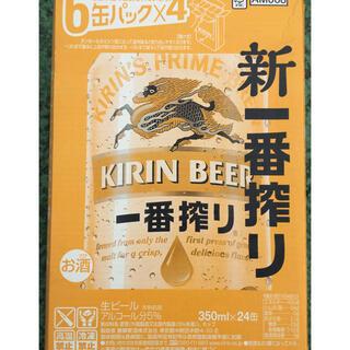キリン(キリン)のキリン一番搾り350ml  2ケース(ビール)