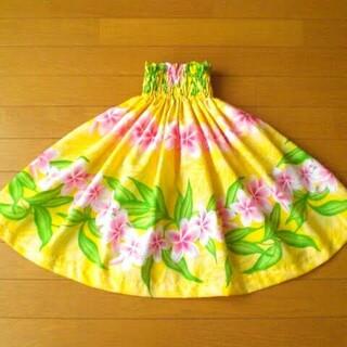 チャア坊さま専用ページ パウスカート レモンイエロー丈55cm(スカート)