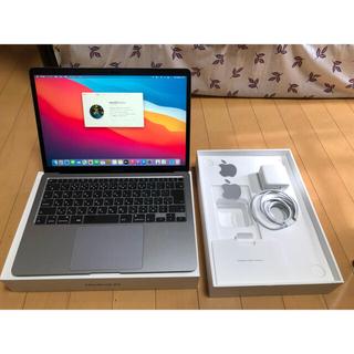 """Apple - MacBook Air """"13"""" 2020 /corei3/8GB/256GB/"""