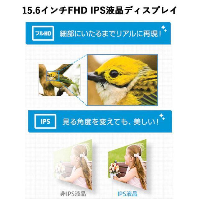 HP(ヒューレットパッカード)の新品 HP 超高速6コア Ryzen5 15.6FHD 8GB 512GBSSD スマホ/家電/カメラのPC/タブレット(ノートPC)の商品写真