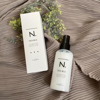 NAPUR - ナプラ N. シアミルク 150g #エヌドット