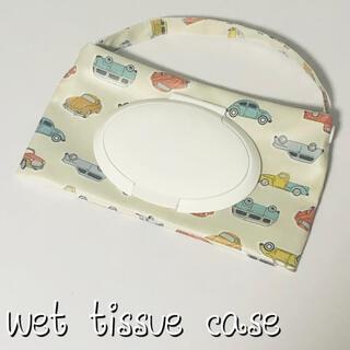 wet tissue case  クラシックカー柄ベージュ(外出用品)