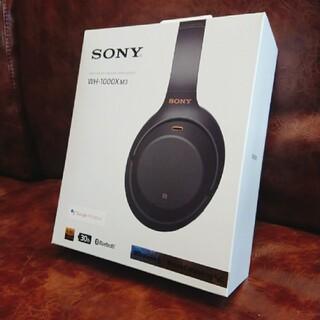 SONY - SONY WH-1000XM3