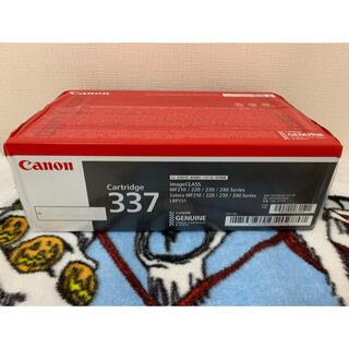 未開封新品 純正品 Canon CRG-337 2本セット