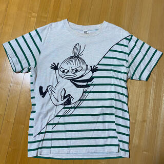 Design Tshirts Store graniph - Design Tshirt Store graniph