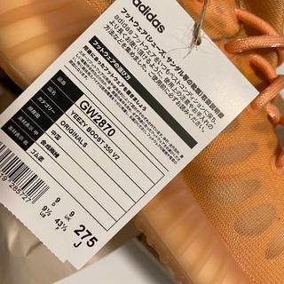 アディダス(adidas)のadidas YEEZY BOOST 350 V2 MONO CLAY 27.5(スニーカー)