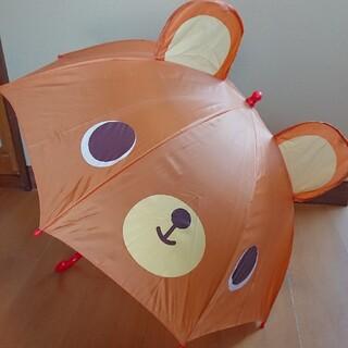 【未使用品】くまの耳付き子供用傘(傘)
