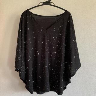 Design Tshirts Store graniph - Graniph レディースTシャツ