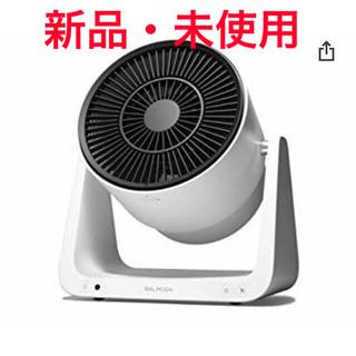 バルミューダ(BALMUDA)の【新品】バルミューダ サーキュレーター グリーンファン Green Fan C2(扇風機)