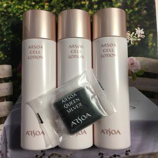 アルソア(ARSOA)のアルソア セルローション 3本 サンプル付き(化粧水/ローション)