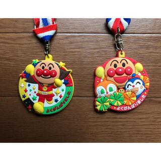アンパンマン - ごほうびメダル アンパンマン  2個セット