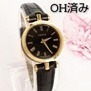 Gucci - ⭐OH済 綺麗 グッチ 腕時計 レディース 黒 シェリー ウォッチ 着物 美品