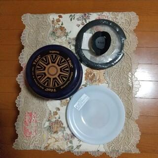 ティファール(T-fal)の新品t-falインジニオ・ネオサファイア(鍋/フライパン)