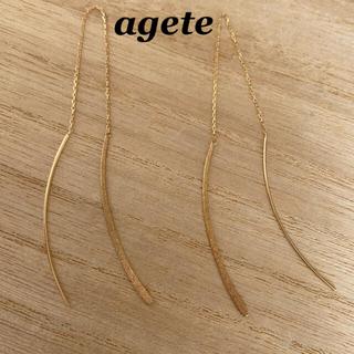 agete - アガットK10ピアス