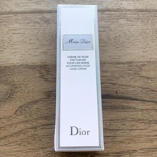 ディオール(Dior)のミス ディオール ハンド クリーム 50ml(ハンドクリーム)
