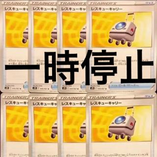 KAGOME - カゴメ リコピン コレステファイン 31粒