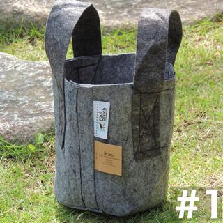 ルーツポーチ☆アメリカのトート型エコ植木鉢ポット【1ガロン】生分解性グレー(プランター)