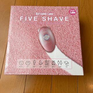 ドクターシーラボ(Dr.Ci Labo)のFIVE SHAVE DL003(レディースシェーバー)