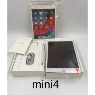 iPad - iPad mini4  7.9インチ 128gb美品