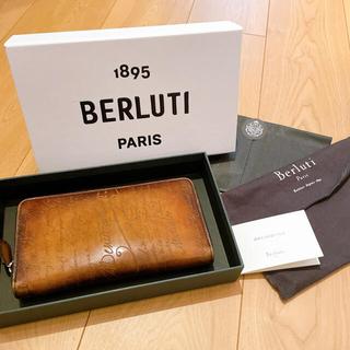ベルルッティ(Berluti)の箱付き美品 BERLUTI ベルルッティ ITAUBA  イタウバ(長財布)