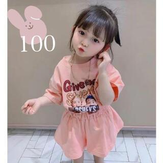 韓国 子供服 キッズ セットアップ Tシャツ ショートパンツ 夏服 100