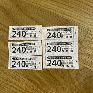 東武バス 乗車券(その他)