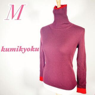 kumikyoku(組曲) - KUMIKYOKU クミキョク ニットセーター ワインレッド 袖ボタン 春コーデ
