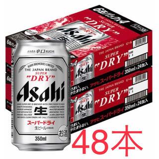 アサヒ - アサヒビール スーパードライ 48本 アサヒ  スーパードライ 350ml 2箱