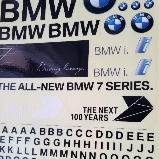 BMW(ビーエムダブリュー)の非売品 BMW透明ステッカーiシリーズ、7シリーズ 自動車/バイクの自動車(車体)の商品写真