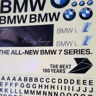 BMW - 非売品 BMW透明ステッカーiシリーズ、7シリーズ