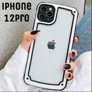 シンプル フレーム iPhoneケース iPhone12Pro モノトーン