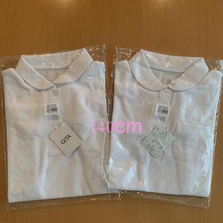 ベルメゾン - 【新品】ベルメゾン GITA 半袖ポロシャツ 女の子 140cm  2枚