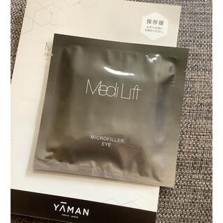 YA-MAN - ヤーマン メディリフト マイクロフィラーアイ 1セット