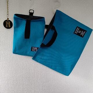再販☆グリーンブルー×黒 レッスンバッグ 上履き入れ(バッグ/レッスンバッグ)