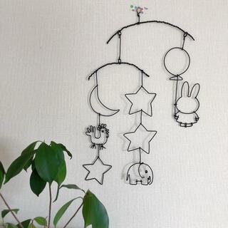 ガーランド 壁掛け 動物 星 ワイヤーアート(アート/写真)