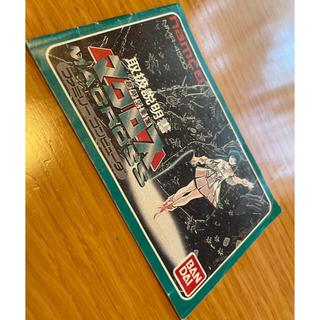 バンダイナムコエンターテインメント(BANDAI NAMCO Entertainment)のファミコン「超時空要塞マクロス」説明書のみ(その他)