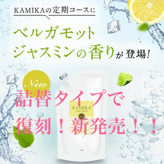 KAMIKA カミカクリームシャンプー600g(シャンプー)