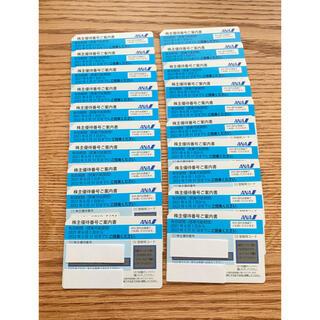 エーエヌエー(ゼンニッポンクウユ)(ANA(全日本空輸))のANA 株主優待券20枚(その他)
