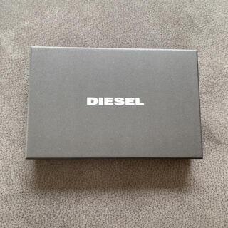 ディーゼル(DIESEL)のDIESEL ディーゼル 長財布 空箱(ショップ袋)