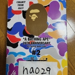 メディコムトイ(MEDICOM TOY)のA BATHING APE(R) 28TH  BE@RBRICK #2(その他)