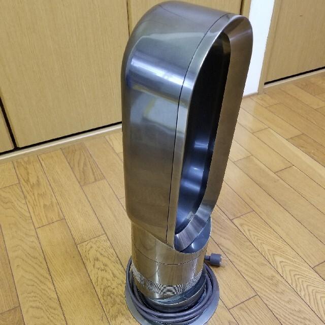 Dyson(ダイソン)のセール  dyson  AM05   ホット&クール  ファンヒータ+涼風 スマホ/家電/カメラの冷暖房/空調(扇風機)の商品写真