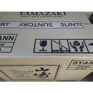 サントリー - 山崎12年  箱なし  1セット 12本