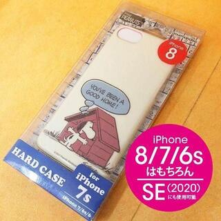 SNOOPY - スヌーピー iPhoneSE/8/7 スマホケース SNG190A