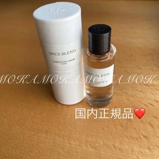 Dior - メゾンクリスチャンディオール スパイスブレンド 7.5ml