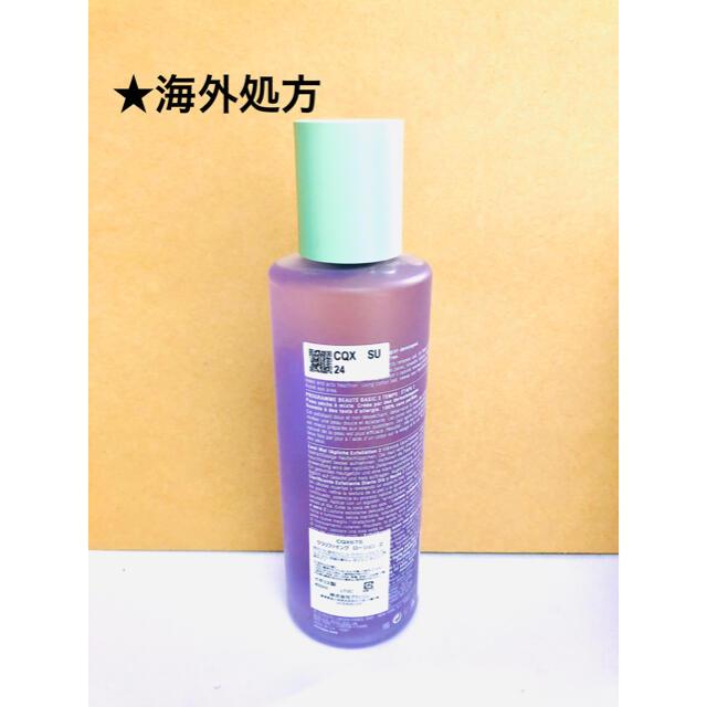 CLINIQUE(クリニーク)のクリニーク クラリファイングローション 2 400mL 海外処方 2本セット コスメ/美容のスキンケア/基礎化粧品(化粧水/ローション)の商品写真