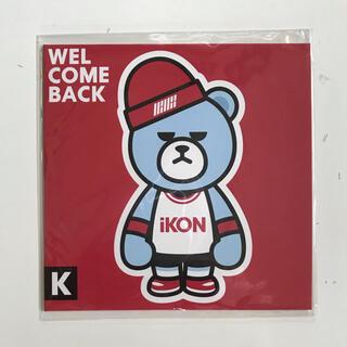 アイコン(iKON)のiKON / WELCOME BACK (K-POP/アジア)